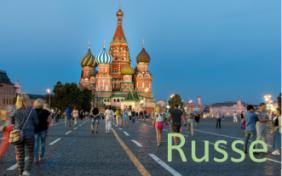 Photo de Moscou, Russie: lien vers la page d'enseignement du russe